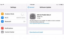 Apple Gulirkan iOS 9.2 Public Beta 2