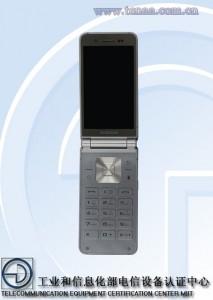 Begini Jadinya Kalau Samsung Galaxy S6 Dilipat 2