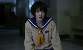 2 Desember, Live-Action 'Corpse Party' Diputar di Indonesia