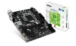 Trio Motherboard ECO Untuk LGA1151 Diperkenalkan MSI