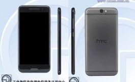 One A9w, Kembaran HTC One A9 Muncul di TENAA