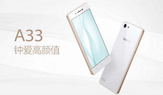 Oppo A33, Smartphone Entry-Level Dengan Layar Lebar Diperkenalkan