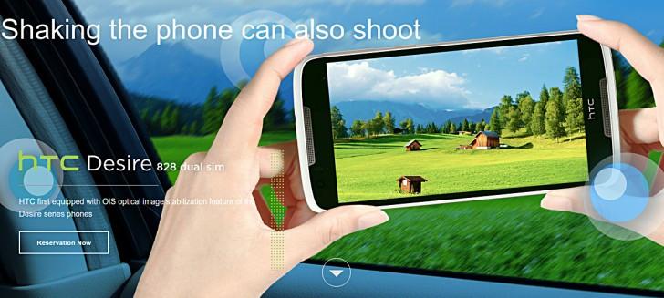 Pre-Order HTC Desire 828 Sudah Dibuka di Tiongkok 2