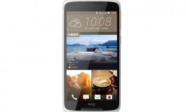 Pre-Order HTC Desire 828 Sudah Dibuka di Tiongkok