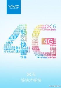 Vivo X6 Punya RAM 4GB dan 4G LTE 1