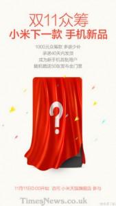 Xiaomi Mi 5 Redmi Note 2 Pro Mungkin Akan Diluncurkan 11 November