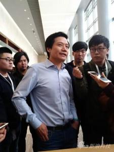 Presiden Xiaomi, Lin Bin