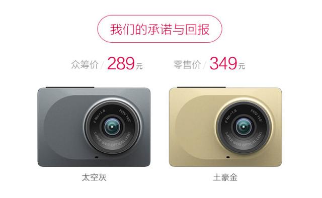 Xiaomi Rilis Kamera Xiao Yi Generasi Kedua 2