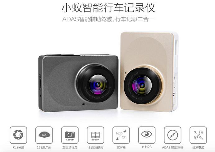 Xiaomi Rilis Kamera Xiaomi Yi Generasi Kedua
