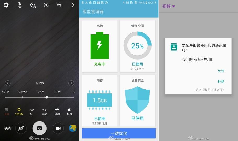 Antarmuka Android 6.0 Marshmallow di Samsung Galaxy S6 2