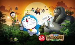RCTI Warnai Tahun Baru Dengan Doraemon Movie: Nobita di Hutan Afrika