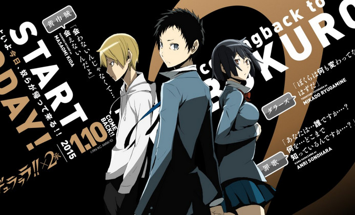 Intip Preview Bagian Ketiga Durarara!! x2 Ketsu (Season 2)