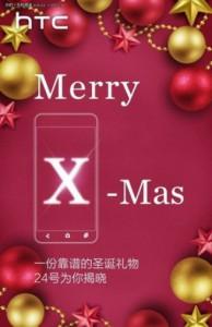 HTC One X9 diresmikan natal