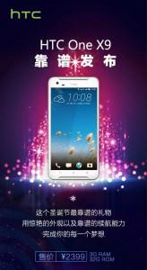 HTC One X9 dirilis 2