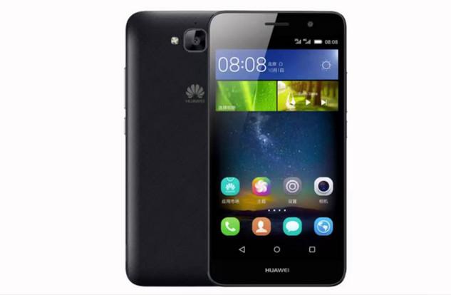 3 Desember Jadi Tanggal Diresmikannya Huawei Enjoy 5S