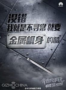 Huawei Enjoy 5S 1