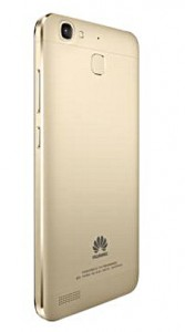 Huawei Enjoy 5S Diresmikan