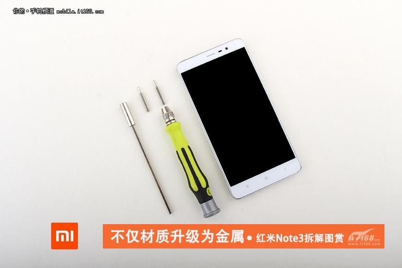 Komponen Xiaomi Redmi Note 3