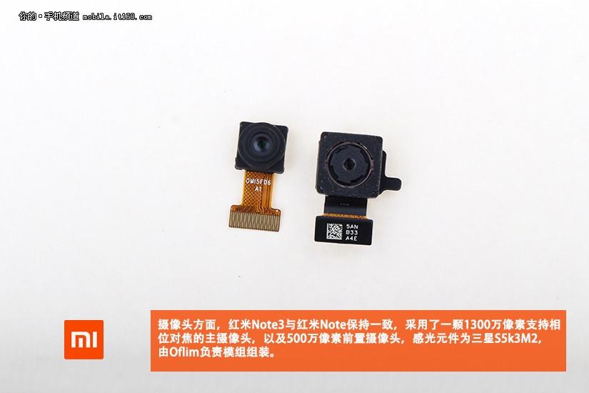 Komponen Xiaomi Redmi Note 3 2