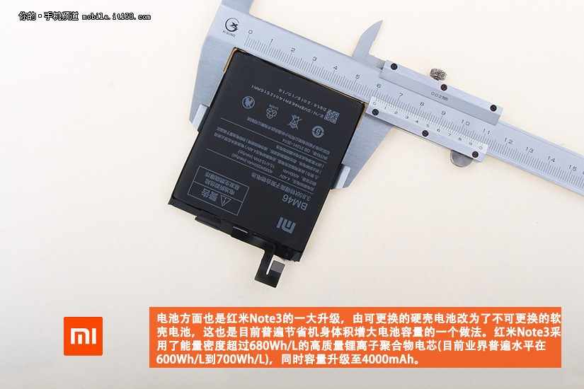 Komponen Xiaomi Redmi Note 3 5
