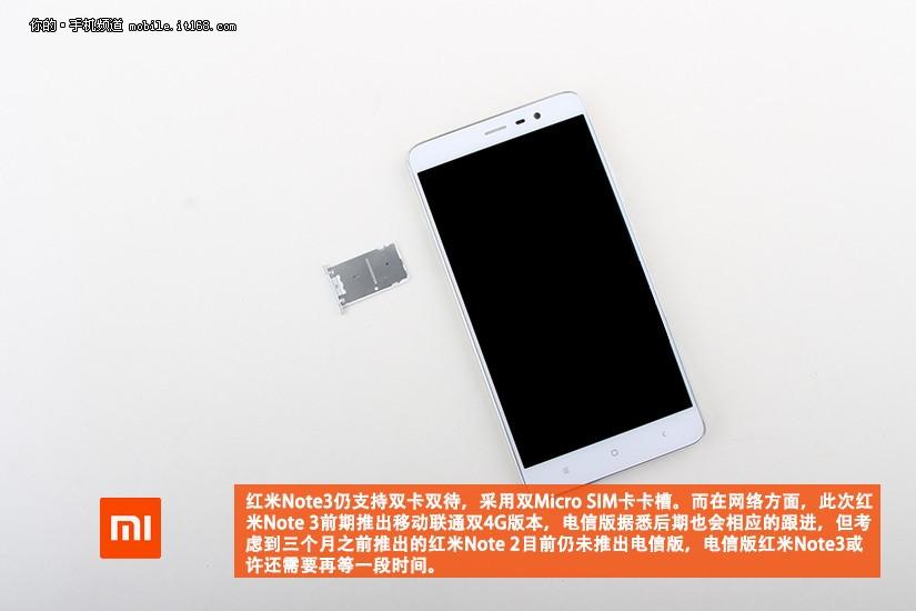Komponen Xiaomi Redmi Note 3 7