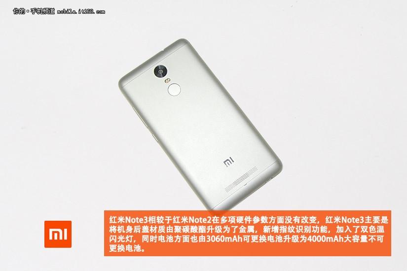 Komponen Xiaomi Redmi Note 3 9
