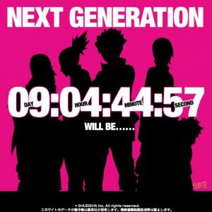 Naruto Tamat, Namun Belum Berakhir! Boruto Bakal Melanjutkannya di Next Generation 1