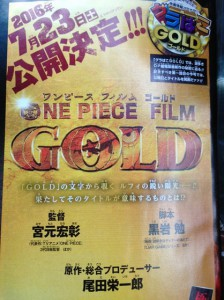 One Piece Film Gold 2