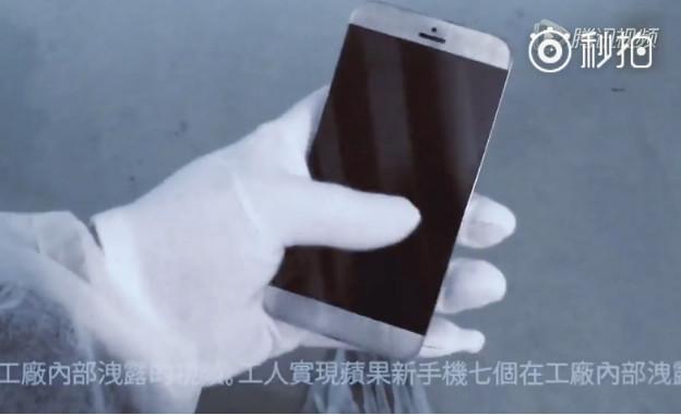 Prototipe Ponsel Diduga iPhone 7 Terlihat Dalam Bocoran Video