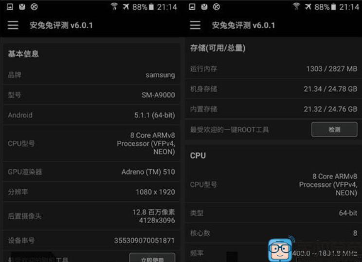 Skor Benchmark Samsung Galaxy A9 2