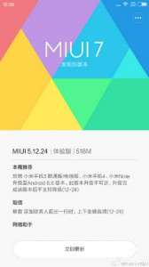 Update Android 6.0 Marshmallow Xiaomi Mi Note Mi 3 Mi 4 1