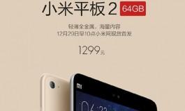 Semenit, Xiaomi Mi Pad 2 64GB Langsung Ludes Diburu Pembeli