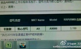 Samsung Galaxy A9 Bakal Dibanderol Rp 6,7 Jutaan