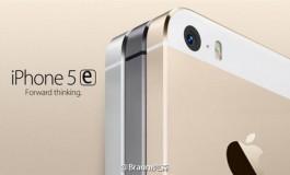 Bukan iPhone 6c Juga 7c, Tapi iPhone 5e