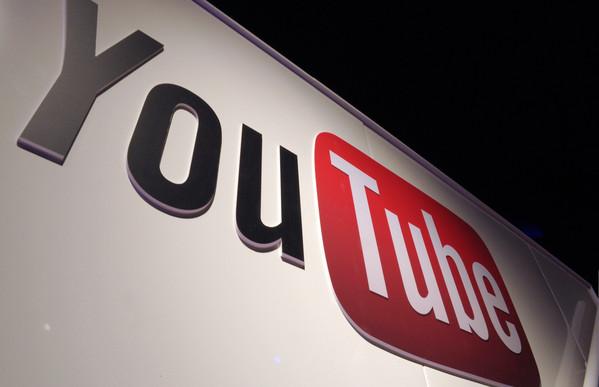 Google Hadirkan Youtube Edisi Khusus Untuk Pakistan