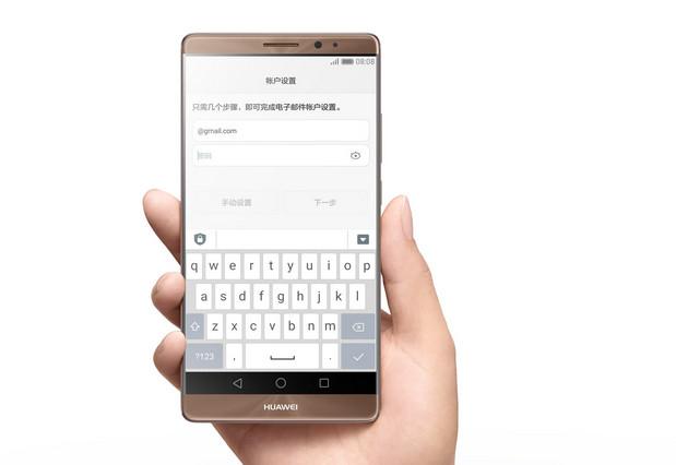 Debut Global Huawei Mate 8 Sudah Dimulai
