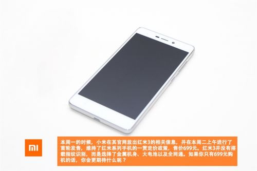 Teardown: Melihat Langsung Organ Dalam Xiaomi Redmi 3