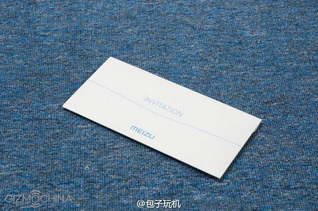 Sebar Undangan, Meizu MX6 Mungkin Akan Diluncurkan Dalam Waktu Dekat