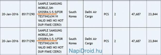 Situs Zauba Konfirmasi Ukuran Layar Samsung Galaxy S7 1