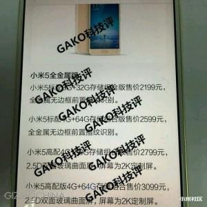Xiaomi Mi 5 Ditawarkan Dalam Empat Versi, Ini Harganya