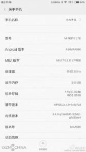 Xiaomi Mi Note Akan Dapatkan ROM Developer MIUI 7 Berbasis Android 6.0 Marshmallow Minggu Ini