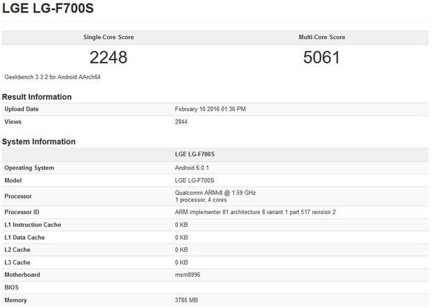Benchmark Tegaskan LG G5 Gunakan Snapdragon 820 dan RAM 4GB