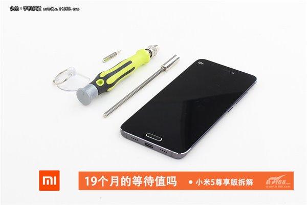 Dibedah, Ini Teardown Xiaomi Mi5
