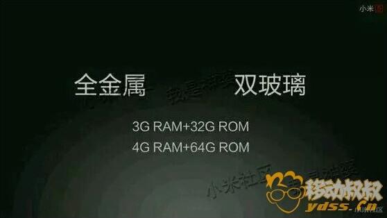 Dokumen Acara Peluncuran Xiaomi Mi 5 Beredar di Internet