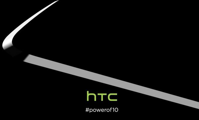Ini Gambar Teaser Pertama HTC One M10