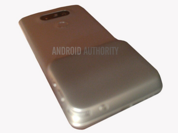 LG G5 Punya Slot Ajaib 2