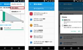 NTT DoCoMo Konfirmasi Sony Xperia Z5, Z4 & Z3 Dapatkan Android 6.0 Marshmallow