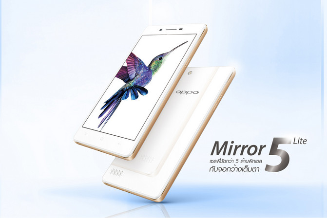 Oppo Mirror 5 Lite Diluncurkan di Thailand