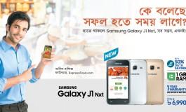 Samsung Galaxy J1 Nxt Diluncurkan di Bangladesh