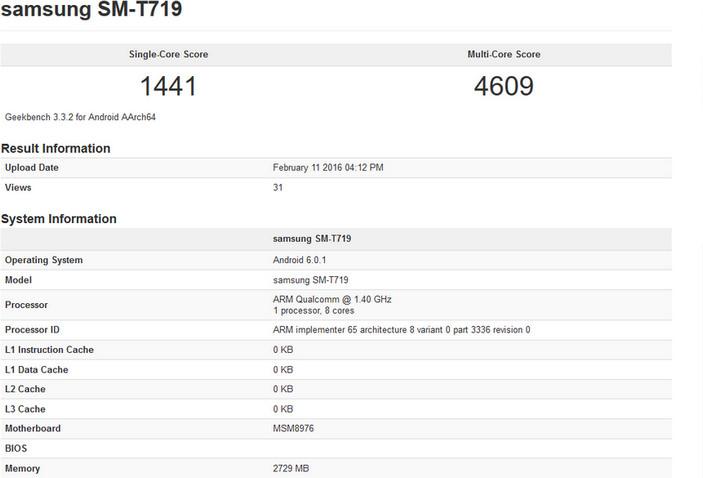 Tablet Baru Samsung Mejeng di Situs Benchmark, Mungkin Penerus Samsung Galaxy Tab S2